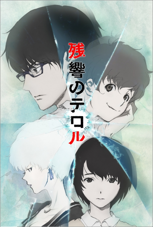 Аниме - Anime - Terror in Resonance - Эхо террора [2014]