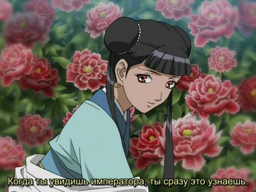 кадры из аниме - anime - Двенадцать королевств - The Twelve Kingdoms - 12 королевств, Record of 12 Countries, Juni Kokuki