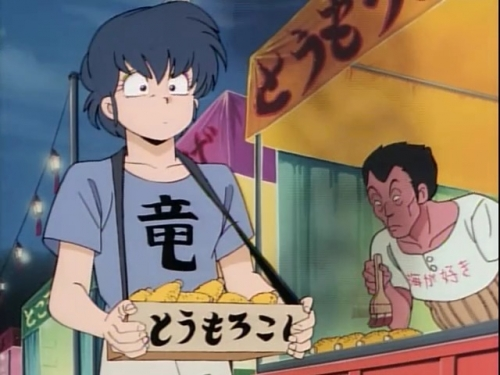 Аниме - Anime - Those Obnoxious Aliens: Always My Darling - Несносные пришельцы: Навсегда моя любимая (фильм #6) [1991]