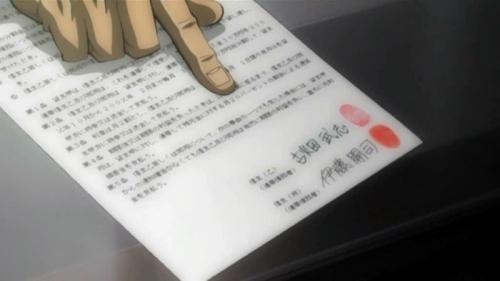 Аниме - Anime - Ultimate Survivor Kaiji - Кайдзи [2007]