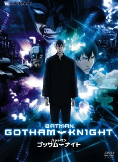 Batman: Gotham Knight, Batman Gotham Knight, Бэтмен: Рыцарь Готэма, аниме, anime, анимэ