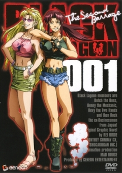 Black Lagoon 2nd Season, Black Lagoon The Second Barrage, Черная лагуна (второй сезон), аниме, anime, анимэ
