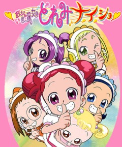 Bothersome Witch Doremi Se-cr-et, Ojamajo Doremi Na-i-sho, Невезучая ведьма Дореми Се-кр-ет, аниме, anime, анимэ
