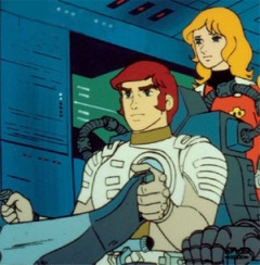Captain Future: the Great Race in the Solar System, Captain Future Kareinaru Taiyoukei Race, Captain Future Kareinaru Taiyokei Race, аниме, anime, анимэ
