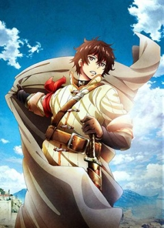 Chain Chronicle: Haecceitas no Hikari, Chain Chronicle: Haecceitas no Hikari, Цепные хроники: Свет Геккейтаса, аниме, anime, анимэ