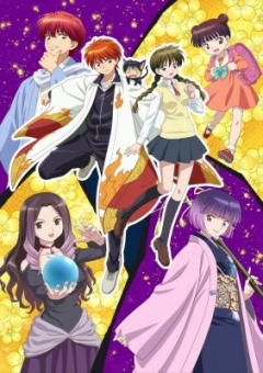 Circle of Reincarnation Rinne 3, Kyoukai no Rinne 3, Риннэ: Меж двух миров 3, аниме, anime, анимэ