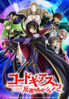 Code Geass: Lelouch of the Rebellion R2, Code Geass Hangyaku no Lelouch R2, Код Гиас: Восставший Лелуш 2 сезон, аниме, anime, анимэ