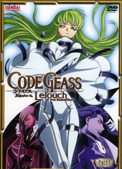 Code Geass: Lelouch of the Rebellion, Code Geass Hangyaku no Lelouch, Код Гиас: Восставший Лелуш 1 сезон,