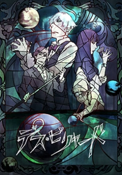 Death Billiards, Death Billiards, Death Billiards, аниме, anime, анимэ