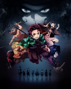 Demon Slayer, Kimetsu no Yaiba, Клинок, рассекающий демонов , Blade of Demon Destruction, Demon Slayer: Kimetsu no Yaiba, аниме, anime