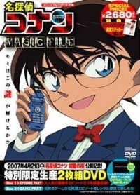 Detective Conan Magic File, Meitantei Conan Magic File, Meitantei Conan Magic File, аниме, anime, анимэ