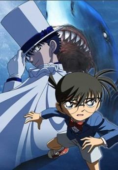 Detective Conan: Conan vs Kid - Shark & Jewel -, Meitantei Conan: Conan vs Kid - Shark & Jewel, Детектив Конан: Конан против Кида - Акула и брильянты, аниме, anime, анимэ