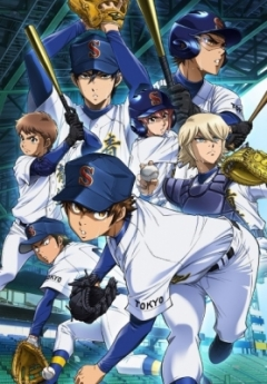 Diamond no Ace: Act II, Diamond no Ace: Act II, Путь аса: Второй акт, Ace of Diamond Act II, Daiya no Ace: Act II