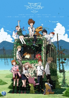 Digimon Adventure Tri., Digimon Adventure Tri., Приключения Дигимонов Три., аниме, anime, анимэ
