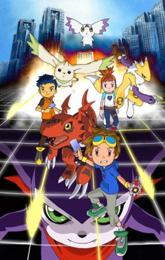 Digimon Tamers, Digimon Tamers, Укротители Дигимонов (сезон третий), аниме, anime, анимэ