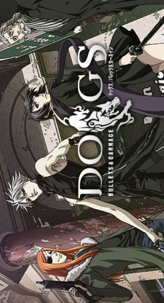Dogs: Stray Dogs Howling in the Dark , Dogs: Bullets & Carnage, Собаки: Бродячие собаки воют в темноте, аниме, anime, анимэ