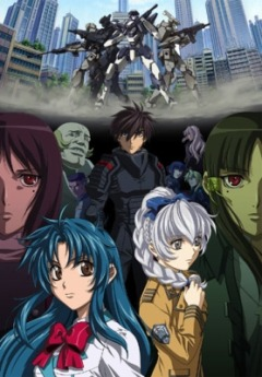 Full Metal Panic! The Second Raid, Full Metal Panic! Owaru Day By Day, Стальная тревога! Новое задание , аниме, anime, анимэ