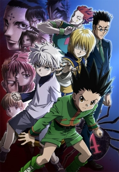 Gekijouban Hunter x Hunter: Phantom Rouge, Gekijouban Hunter x Hunter: Phantom Rouge, Охотник х Охотник (фильм первый),