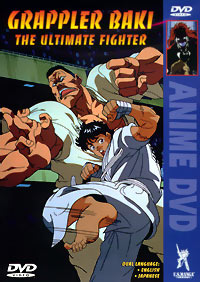 Grappler Baki: The Ultimate Fighter, Grappler Baki OVA, Боец Бакы OVA, аниме, anime, анимэ