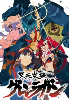 Heavenly Breakthrough Gurren Lagann, Tengen Toppa Gurren Lagann, Гуррен-Лаганн , аниме, anime, анимэ