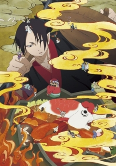 Hozukis Coolheadedness 2, Hoozuki no Reitetsu 2, Хладнокровный Ходзуки 2, Hoozuki no Reitetsu Second Season , Cool-headed Hoozuki 2