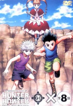 Hunter x Hunter Greed Island, Hunter x Hunter Greed Island, Охотник х Охотник ОВА 2, аниме, anime, анимэ