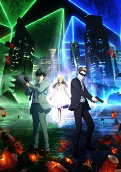 Ingress the Animation, Ingress The Animation, Ингресс, аниме, anime, анимэ
