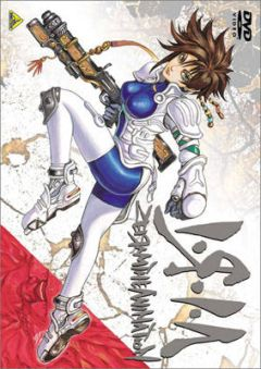 Iria - Zeiram the Animation, Iria Zeiram The Animation, Ирия: Зейрам, аниме, anime, анимэ