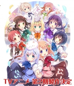 Is the Order a Rabbit 2 , Gochuumon wa Usagi Desuka 2, Кролика заказывали 2, аниме, anime, анимэ