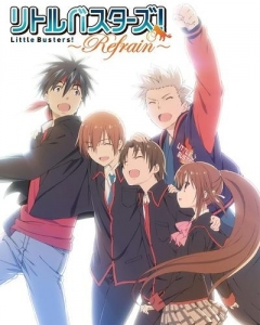 Little Busters! Refrain, Little Busters! Refrain, Маленькие проказники 2, аниме, anime, анимэ