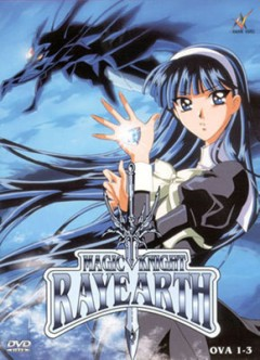 Magic Knight Rayearth OVA, Mahou Kishi Rayearth OVA, Рыцари магии OVA, аниме, anime, анимэ