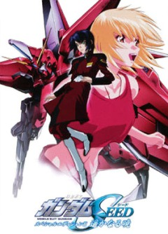 Mobile Suit Gundam SEED: Movie II - The Far-Away Dawn, Kidou Senshi Gundam SEED Special Edition II: Harukanaru Akatsuki, Мобильный воин ГАНДАМ: Поколение (фильм 2), аниме, anime, анимэ