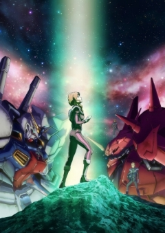 Mobile Suit Gundam Twilight Axis, Kidou Senshi Gundam: Twilight Axis, Мобильный воин Гандам: Сумерки Оси,