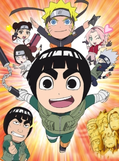 Naruto SD: Rock Lee no Seishun Full-Power Ninden, Naruto SD: Rock Lee no Seishun Full-Power, Naruto SD: Rock Lee no Seishun Full-Power Ninden, аниме, anime, анимэ