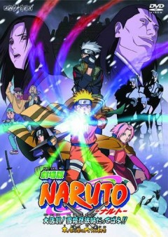 Naruto the Movie: Ninja Clash in the Land of Snow, Naruto: Dai Katsugeki!! Yuki Hime Shinobu Houjou Datte Bayo!, Наруто (фильм первый), аниме, anime, анимэ
