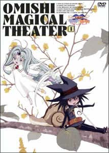 Omishi Magical Theater Risky Safety, Omishi Mahou Gekijou: Risky/Safety, Волшебный театр Омиси: Риски и Сэйфти, аниме, anime, анимэ