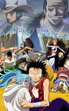 One Piece: The Desert Princess and The Pirates: Adventure in Alabasta, One Piece: Episode of Arabasta - Sabaku no Oujo to Kaizoku-tachi, Ван-Пис: Фильм восьмой, аниме, anime, анимэ