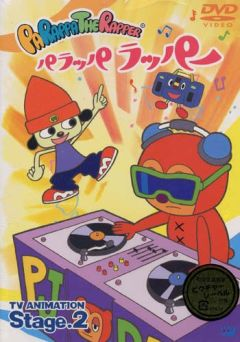 Parappa the Rapper, Parappa Rapper, Рэппер Параппа, аниме, anime, анимэ