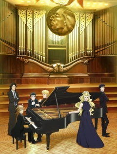 Piano Forest 2, Piano no Mori (2019), Рояль в лесу ТВ-2, Piano no Mori 2, Прекрасный мир Кая 2, The Perfect World of Kai 2, Рояль в лесу (второй сезон)