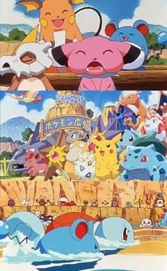 Pikachus Summer Vacation, Pocket Monsters: Pikachu no Natsu Yasumi, Pikachu no Natsuyasumi, аниме, anime, анимэ