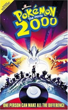Pokemon The Movie 2000: The Power of One, Pocket Monsters: Maboroshi no Pokemon Lugia Bakutan, Покемон (фильм 02), аниме, anime, анимэ