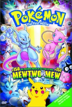 Pokemon: The First Movie - Mewtwo Strikes Back, Pocket Monsters: Mewtwo no Gyakushuu, Покемон (фильм 01), аниме, anime, анимэ