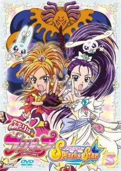Pretty Cure Splash Star, Futari wa Precure Splash Star, Хорошенькое лекарство 3 ТВ, аниме, anime, анимэ