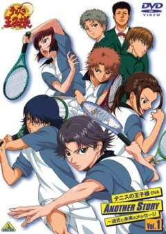 Prince of Tennis Another Story - Messages from Past and Future, Tennis no Ouji-sama OVA Another Story: Kako to Mirai no Message, Принц тенниса OVA-4, аниме, anime, анимэ