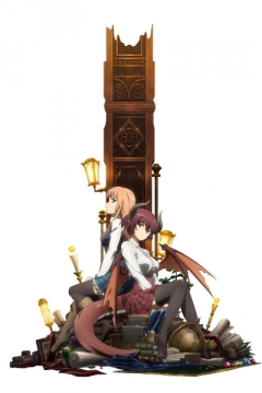 Rage of Bahamut: Manaria Friends, Shingeki no Bahamut: Manaria Friends , Ярость Бахамута: Друзья из Манарии,