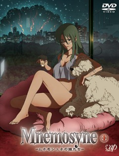 Rin: Daughters of Mnemosyne, Mnemosyne - Mnemosyne no Musume-tachi, Дочери Мнемозины, аниме, anime, анимэ