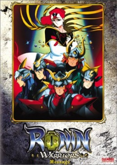 Ronin Warriors: Legend of the Inferno Armor, Yoroiden Samurai Troopers Kikoutei Densetsu, Чудотворные рыцари OVA 2, аниме, anime, анимэ
