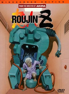 Roujin Z, Elderly Person Z, Старик Зет, аниме, anime, анимэ