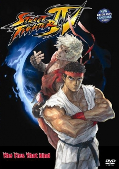 Street Fighter IV: The Ties That Bind, Street Fighter IV: Arata naru Kizuna, Уличный боец IV OVA-1, аниме, anime, анимэ