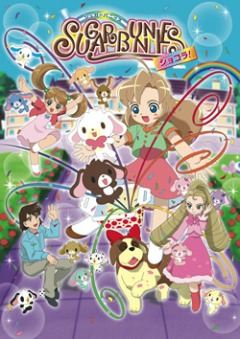 Sugar Bunnies Chocolate!, Sugar Bunnies Chocolate!, Sugar Bunnies Chocolate!, аниме, anime, анимэ